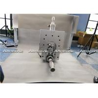 20kHz 3000W Ultrasonic Metal Rotary Welding Machine For Aluminum And Copper Manufactures