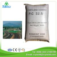 Quality construction material portland cement 32.5r for sale