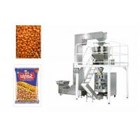 China Grain Coffee Pouch Weighing And Packing Machine High Speed 10-60 Bags / Min on sale