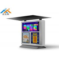 China 49 Inch Outdoor Touch Screen Lcd Digital Signage Advertising Player IP65 Durable on sale