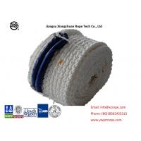 China white color 220m high tenacity PP rope on sale