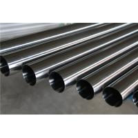 Buy cheap DIN 1.4876 Alloy 800 Inconel Pipe Welded Seamless ASTM B407 Standard from wholesalers