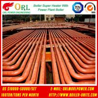 Quality Power Rate Plant 300 MW Anti Shock Petrochemical Industry Superheater In Boiler for sale