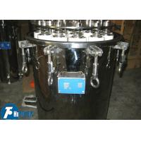 China Multi - Purpose Vertical Structure Cartridge Filter PP Element Fine Filtration Type on sale