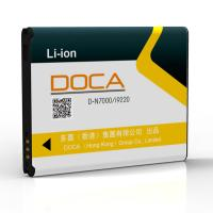 China 3.7V 2500mAh mobile phone battery for SAMSUNG N7000/i9200 on sale