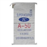 Kraft Paper Laminated Valve Sealed Bags / PP Woven Valve Sacks for Packing Chemicals Manufactures