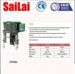 Vertical Plastic Color Pvc Mixer Machine , Paddle Resin Mixer Machine Low Noise Manufactures