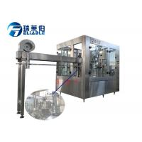 Fully Automatic Soda Water Making Carbonated Drink Filling Machine For Beverage Line Manufactures