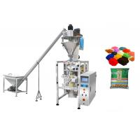 Flour / Wheat / Detergent Powder Automated Packing Machine With Colorful Touch Screen Control Manufactures