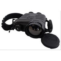 China portable thermal imaging camera on sale
