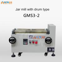 China Laboratory Scale Roller Ball Mill Machine Used In Nonmetallic Ore / Medicine on sale