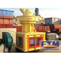 China Reliable Wood Pellet Machine with Good Performance for Sale on sale