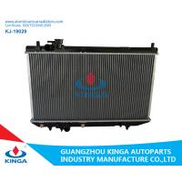 High Quality Daihatsu Charade 1990-1993 G102S / G112S Automotive Radiator Manufactures