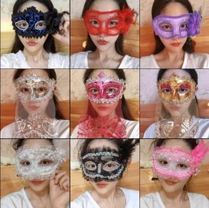 Halloween mask,Masquerade mask,Children's mask, party mask,The masquerade, the princess party mask Manufactures