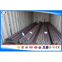 China S35c / AISI 1035  Hot Rolled Round Bar Structural Steel Custom Length on sale