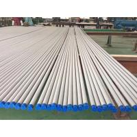 Stainless Steel Heat Exchanger Tubing High Temperature Resistant For Boiler Manufactures