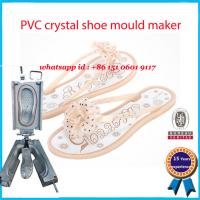 China Air Blowing Children Slipper Mould  Fashionable And Original Design on sale