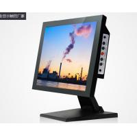 Industrial Computer Monitor 15 Inch , Capative Touch LCD Monitor TV Manufactures