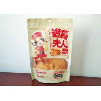 Fried Food Bag Transparent Window Snack Food Packaging Bags Standing Bottom Standing Manufactures