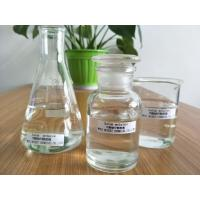 Trimethoprim Sodium Methylate Solution Chemical Raw Material 124 41 4 Manufactures