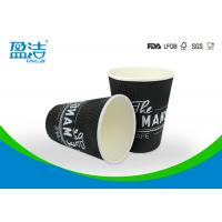8oz Coffee Paper Cups No Smell With Effective Leakage Inspection System Manufactures