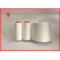 50S/2 Raw white 100% spun polyester yarn , spun polyester sewing thread Manufactures