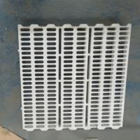 Comfortable Goat Cage Plastic Slat Flooring White Color Good Stability Manufactures