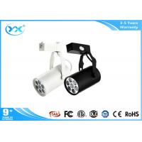 China 3000-6000K IP44 7W 15W 30W adjustable led track light COB ceiling CE RoHS certifications on sale
