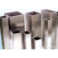 Heavy Calibre Welded Square Tube Manufactures