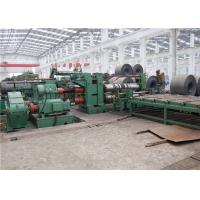 High Efficient SS Sheet Cutting Machine , Steel Sheet Slitting Machine Reduce Material Waste Manufactures