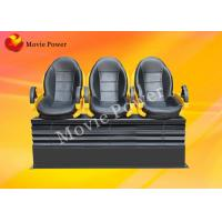 Digital Spray Air / Water Electric Motion Theater Seats Genuine Leather + Fberglass Manufactures