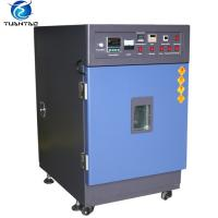China High Efficient Small Vacuum Oven , Vacuum Drying Chamber For Laboratory on sale