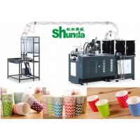 Quality Full Automatic Disposable Paper Cup Making Machine 380V 60HZ 12KW for sale