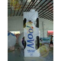 Inflatable Custom Milk Box Helium PVC Ballon Digital Printing 2.5m Manufactures