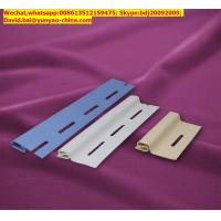PVC exterior wall panel for house decoration Manufactures
