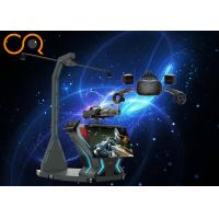 220V 0.9kw Virtual Reality Shooting Simulator Touch Screen With HTC VIVE Glasses Manufactures