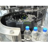 Automatic Still  Pure Water Filling  Machine Manufactures