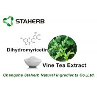 Vine Tea Pure Natural Plant Extracts Dihydromyricetin 98% Healthy Product Manufactures