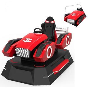 360D Outrun Virtual Reality Racing Simulator , 110V / 220V / 380V 9d Vr Simulator Manufactures