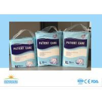 Comfortable Adult Disposable Diapers High Absorbency Adult Night Nappies Manufactures