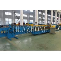 PLC Control 192mm V Struct Cold Roll Forming Machine with Shaft Diameter 50mm Manufactures