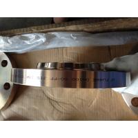 China CuNi 90/10(Copper Nickel Alloy 90/10,UNS C70600)weldoverlay SA105 Forging WN Flanges on sale