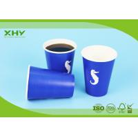 Factory Outlets Disposable Paper Cup, Cold Drinks, 400 ml (12 oz.), Blue (package 50 each) Manufactures