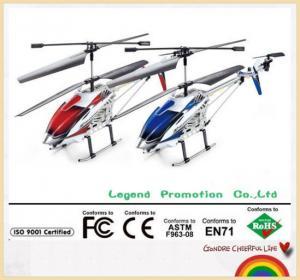 China Udirc 3ch big size metal remote control plane with gyro U23 on sale
