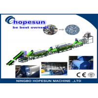 Small Plastic Bottle Recycling Machine / High Capacity Pet Recycling Plant Manufactures