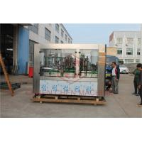 China Stainless Steel Beer Bottle Filling Machine For Washing , Filling And Sealing on sale