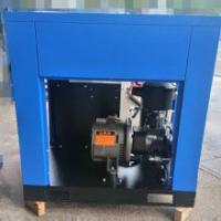 Low Oil Content Screw Drive Air Compressor Stainless Steel Material Manufactures