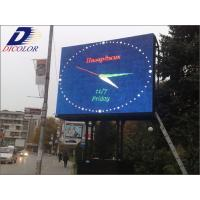 Quality Bulgaria outdoor full colour led sign display for sale