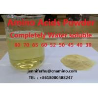 Quality Amino Acids Powder Organic Fertilizer Factory 100% Water Soluble for sale