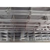1X1 19 Gauge Light Welded Stainless Steel Wire Mesh For Anti Slip Boardwalk Surface Manufactures